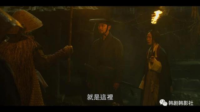 """《李尸朝鲜2》全智贤华丽出场10秒钟 真正身份是""""丧尸之母""""?"""