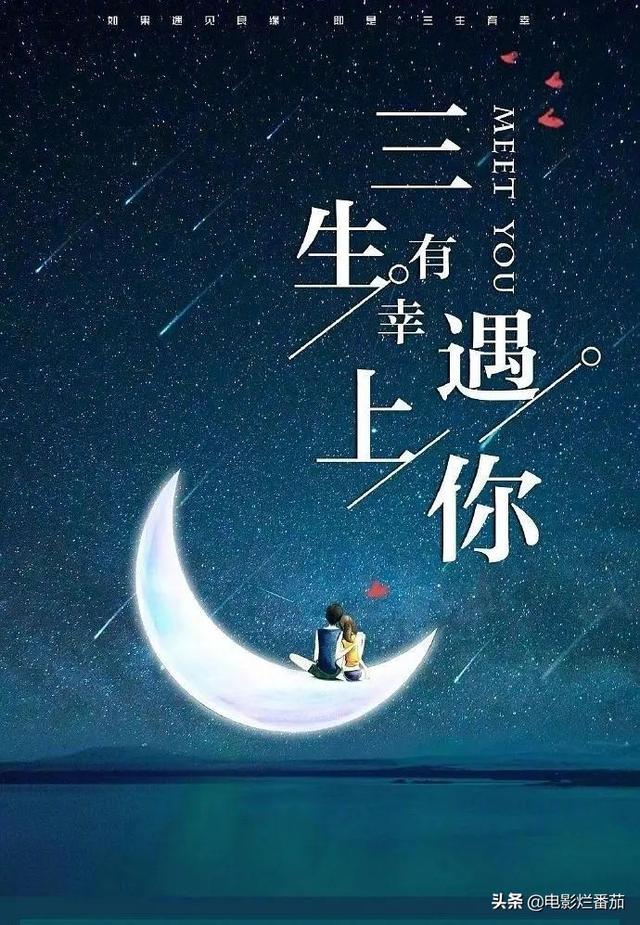 3月好剧太多,《白夜追凶》续篇袭来,张译与潘粤明飙戏真爽
