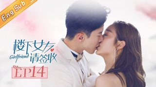 14 girlfriend ep14