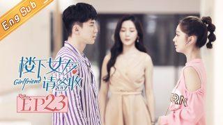 23 girlfriend ep23
